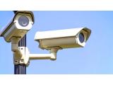 İş ve Ev Güvenlik Kamera Sistemleri