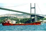 akaryakıt tankeri 50 metre 2 çeşit ürünü taşıyabilir nakit satılık